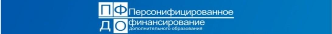http://www.86nvr-spektr.edusite.ru/images/p296_pfdo.jpg